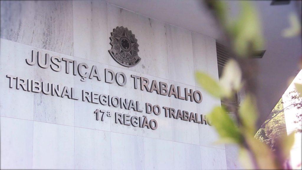 Concurso TRT 2019 para técnico e analista judiciário
